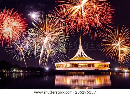 fireworks on rama nine park, thailand - stock photo