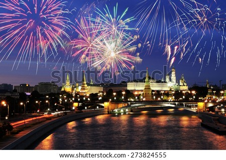Fireworks over Moscow Kremlin, Russia - stock photo