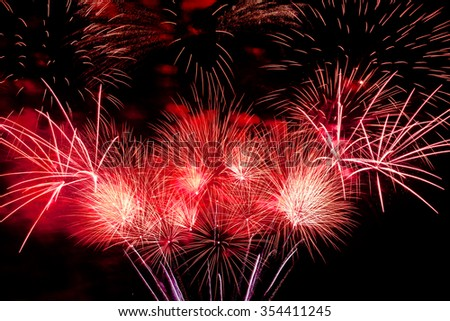 Fireworks Red Happy New Year 2016 - stock photo