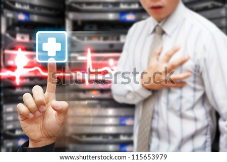 First Aid Sign and Patient - stock photo
