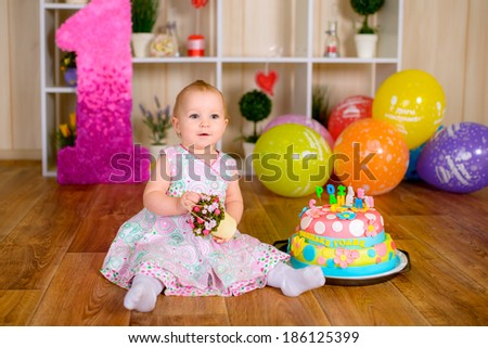 First birthday of little baby girl