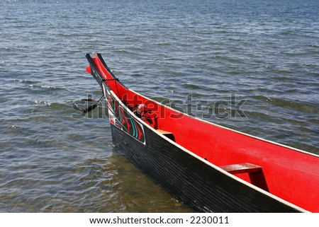 First Nations boat
