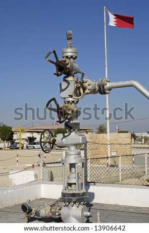 first oil pump at museum, bahrain - stock photo
