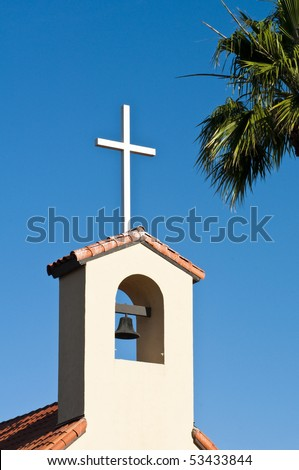 First Presbyterian Church of Casa Grande - stock photo