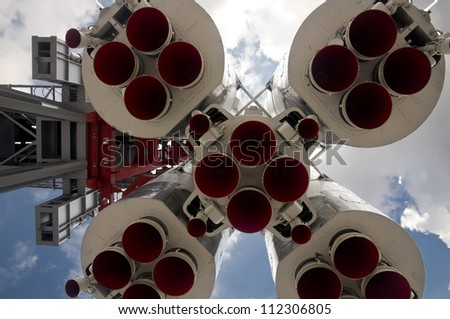 "First Russian Space Ship ""Vostok-1"" Monument. Bottom View - stock photo"