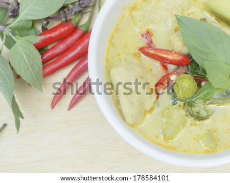 Fish ball green curry , thai local food with chili and sweet basil ...