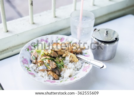 fish curry with rice - stock photo