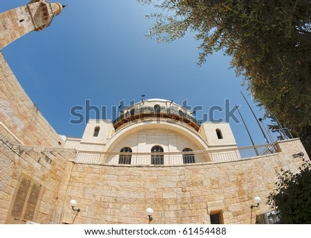 Fish-eye view of Hurva Synagogue in the Old City in Jerusalem - stock photo