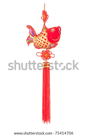 Fish wind chime the symbol of wealth - stock photo