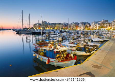 Fishing boats and yachts in Zea Marina in Athens, Greece. - stock photo