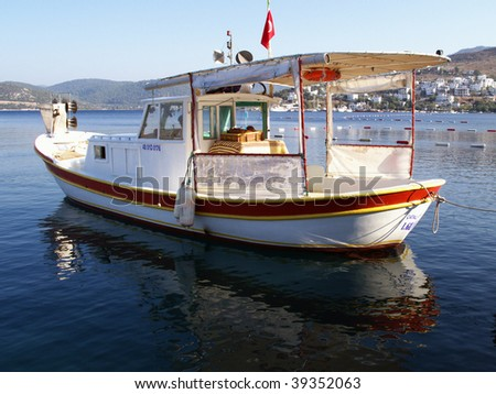 Fishing boats in the harbor of Bodrum (Turkey) - stock photo