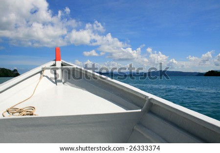 fishing in Malaysia - stock photo