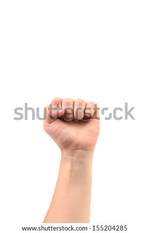 Fist as symbol. Isolated on a white background. - stock photo