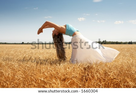 fit girl at the field - stock photo