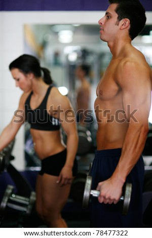Fitness in the gym - stock photo