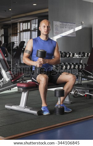 Fitness instructor in gymnasium