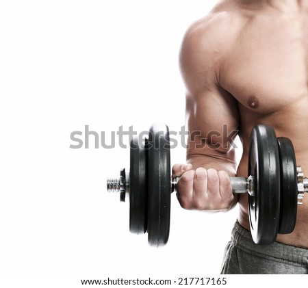 Fitness, sport. Handsome guy with dumbbell - stock photo