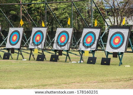Five archery targets - stock photo