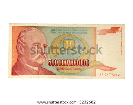 Five hundred billion - 500 billions bill. Bill with most zeros in the economy history. Product of hyperinflation in Yugoslavia '93. - stock photo