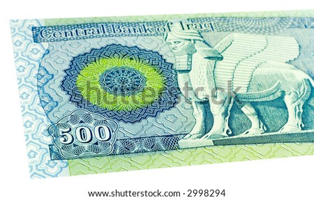 Five Hundred Iraqi dinars banknote isolated on a white background with focus on the 500. - stock photo