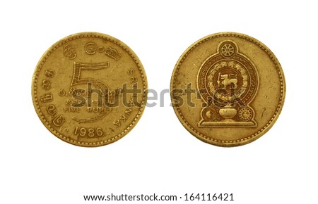 Old Arabic Coins Stock Photo 26695864 Shutterstock