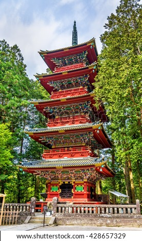 Five-storey Pagoda at Tosho-gu shrine in Nikko, Japan