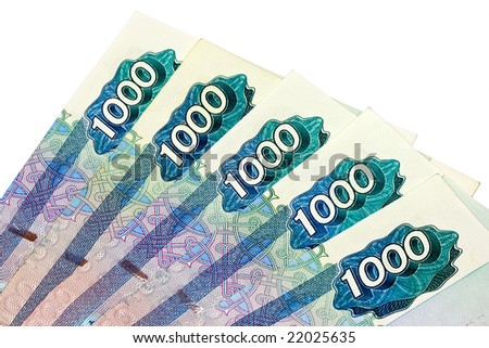 Five thousand roubles on the isolated background - stock photo