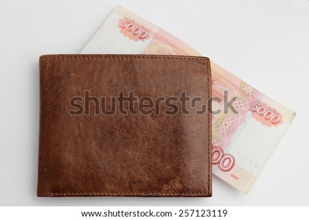 five thousands of rubles, russia