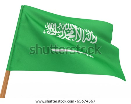 flag fluttering in the wind. Saudi Arabia. 3d - stock photo