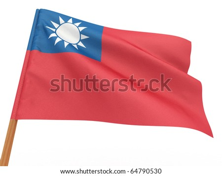 flag fluttering in the wind. Taiwan. 3d - stock photo