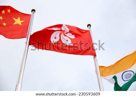 Flag Hong Kong and Asian Beach Games 2014. - stock photo