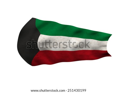 Flag in the wind of Kuwait with waves