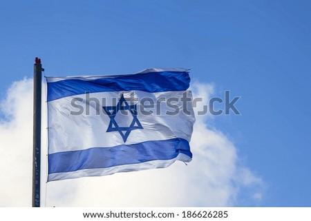 Flag israel  - stock photo