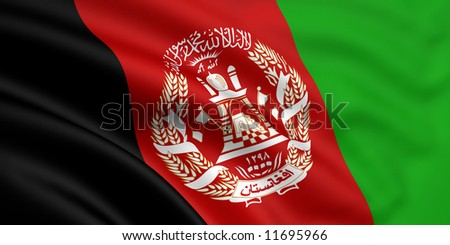 Flag Of Afghanistan - stock photo