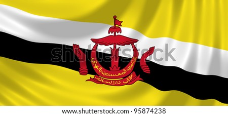 Flag of Brunei waving in the wind detail - stock photo