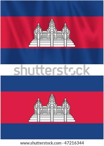 Flag of Cambodia - stock photo