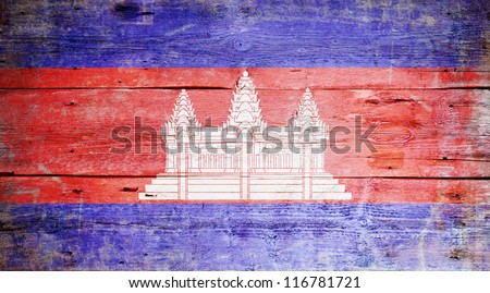 Flag of Cambodia painted on grungy wood plank background - stock photo