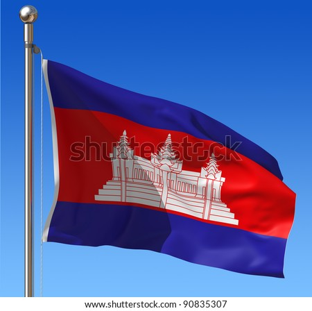 Flag of Cambodia waving in the wind against blue sky. Three dimensional rendering illustration. - stock photo