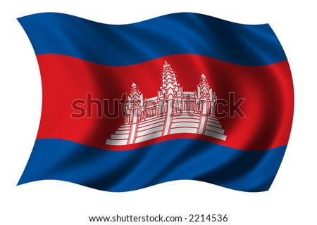 Flag of Cambodia waving in the wind - clipping path included - stock photo