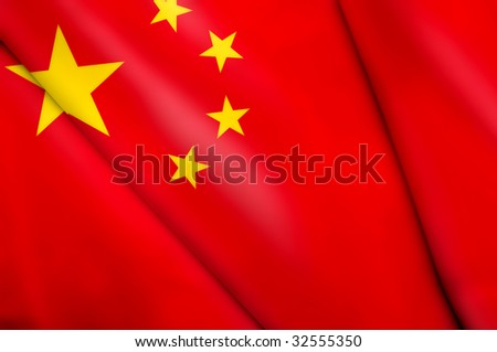 Flag of China - stock photo