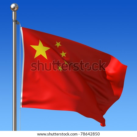 Flag of China against blue sky. Three dimensional rendering illustration.