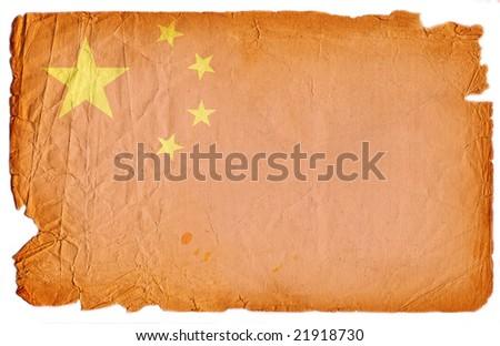 flag of china grunge - stock photo