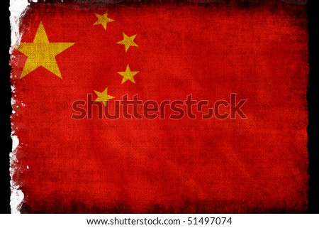 Flag of china. Grunge style. - stock photo