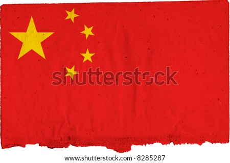 flag of china - old and worn paper style - stock photo