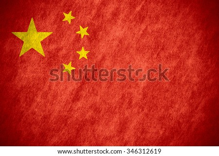 flag of China or Chinese banner on canvas texture