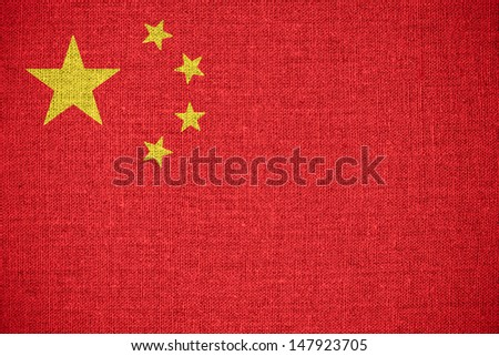 flag of  China or  Chinese banner on rough metal background
