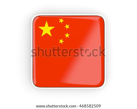 Flag of china, square icon with white border. 3D illustration