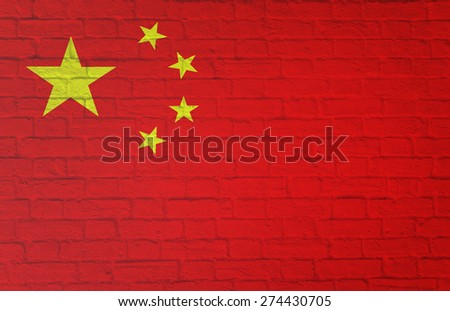 Flag of China. Textured brick wall.3D - stock photo