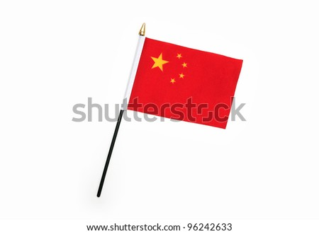 Flag of China with flag pole over white background - stock photo