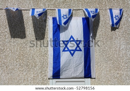 flag of convenience - stock photo